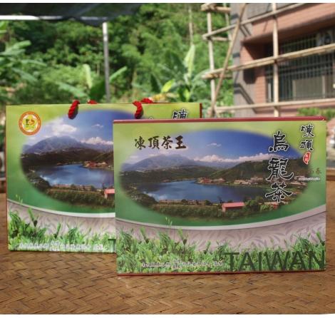 2017年永隆鳳凰社區春季比賽茶講評(主審:陳國任、黃正宗)