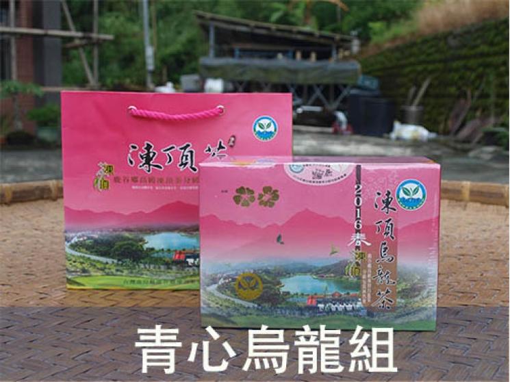 凍頂合作社比賽茶 -【二朵梅】