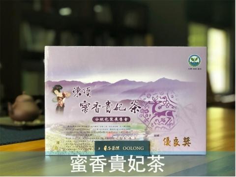 凍頂合作社比賽茶 (蜜香烏龍) -【優良獎】