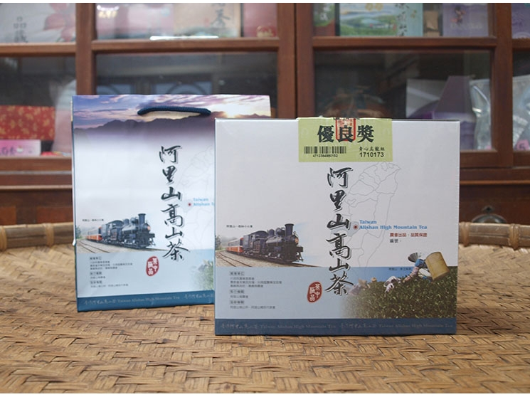 阿里山鄉農會比賽茶 -【優良獎】