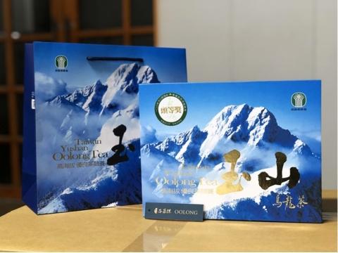 信義鄉農會比賽茶 -【頭等獎】