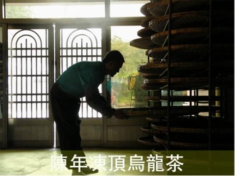 環保包系列 -【光陰烏龍】