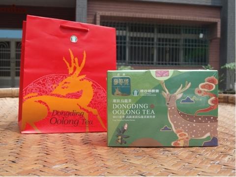 鹿谷鄉農會比賽茶 -【參等獎】