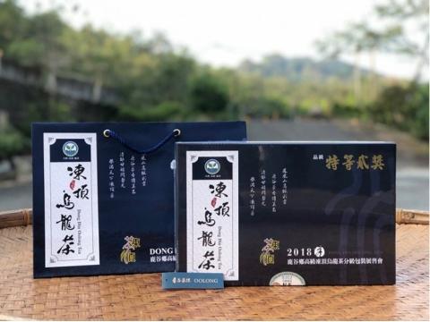 凍頂合作社比賽茶 -【特等貳獎】半斤裝
