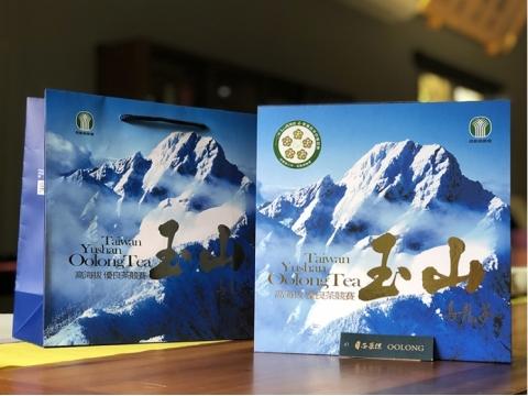 信義鄉農會比賽茶 -【五朵梅】