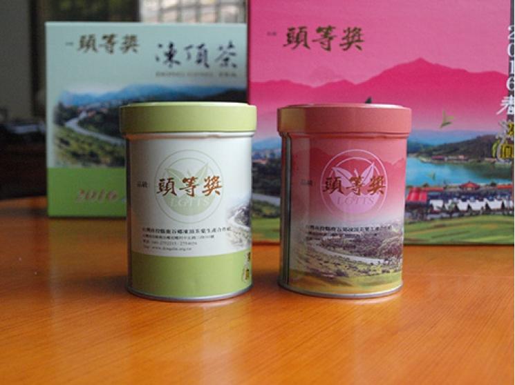 凍頂合作社比賽茶【頭等獎】輕鬆組