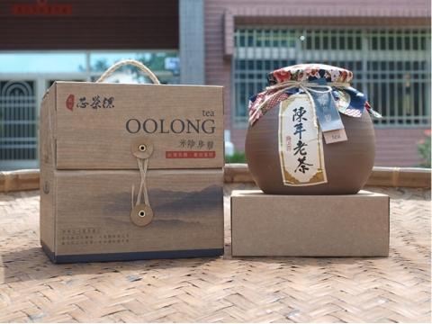 典藏陶甕禮盒 -【光陰烏龍】
