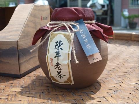 典藏陶甕禮盒 -【甜蜜烏龍】