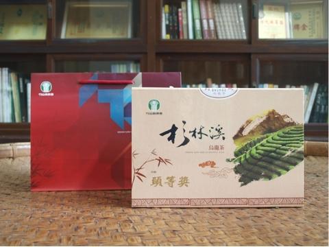 竹山鎮農會比賽茶 -【頭等獎】半斤裝