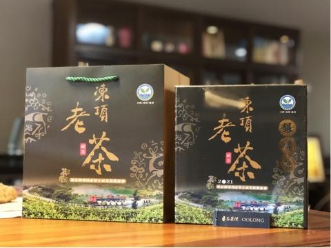 凍頂合作社比賽茶 (陳年老茶) -【銀牌獎】