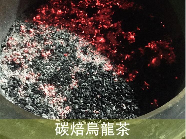 環保包系列 -【炭焙烏龍】