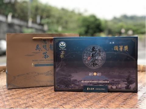 凍頂合作社比賽茶 -【頭等獎】半斤裝 (冬茶)